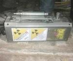 Incauta PF material radiactivo no legal