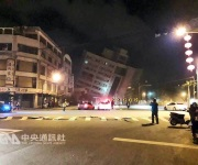 Colapsa hotel y cientos de daños en edificios por sismo en Taiwán