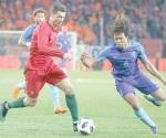 ¡Cristiano y Portugal goleados!